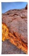 A Slice Of Orange Beach Towel