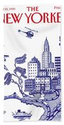 A View Of New York City Beach Towel