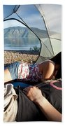 A Young Couple Camping Talk Beach Towel
