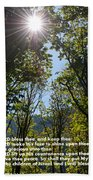 Aaronic Priestly Blessing Beach Towel