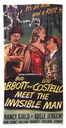 Abbott And Costello Meet The Invisible Man  Beach Towel