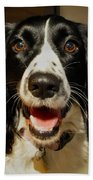 Abby's Sweet Smiling Face Beach Towel