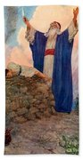 Abraham And Isaac On Mount Moriah Beach Towel