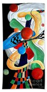Abstract 525-11-13 Marucii Beach Towel