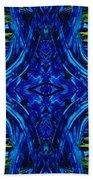 Abstract Art - Center Point - By Sharon Cummings Beach Towel