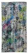Abstract Calligraphy 00 Beach Towel