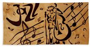 Abstract Jazz Music Coffee Painting Beach Towel