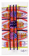 Abstract Pen Drawing Fifty Beach Towel