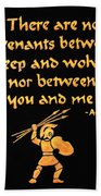 Achilles Admonition Beach Towel