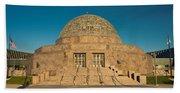 Adler Planetarium Chicago Il Beach Towel