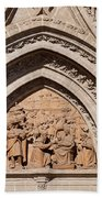 Adoration Of The Three Wise Men Relief Beach Towel
