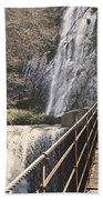 Adventure Retro Bridge Beach Towel