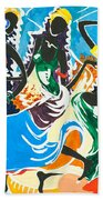 African Dancers No. 2 Beach Towel