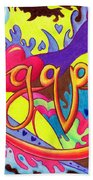 Agape Beach Towel