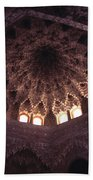 Alhambra Sculpted Domed Ceiling Beach Towel