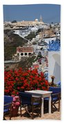 All About The Greek Lifestyle Beach Towel