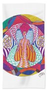 All Knowledge Is Within You Beach Towel