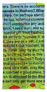 all the writing belongs to Hashem Beach Towel by David Baruch Wolk