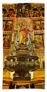Almudena Cathedral Beach Towel