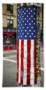 American Flag Tiles Beach Towel