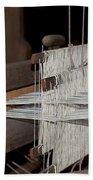 American Loom 1 Of 3 Beach Towel