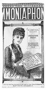 Ammoniaphone, 1885 Beach Towel