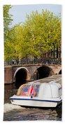 Amsterdam In Spring Beach Towel