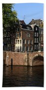 Amsterdam Stone Arch Bridges Beach Towel