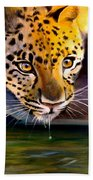 Amur Leopard  Spotted Something Beach Towel