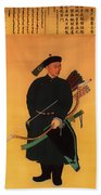 An Officer Of The Qing Army Beach Towel