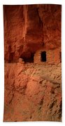 Anasazi Granaries Beach Towel