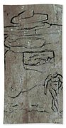 Ancient Wall Art Beach Towel