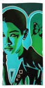Android 1 In Greens Beach Towel