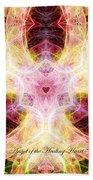 Angel Of The Healing Heart Beach Towel
