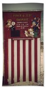 Antique Punch And Judy Beach Towel