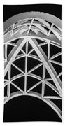 Arches And Angles 2 Beach Towel