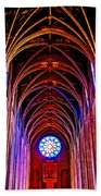 Archway In Grace Cathedral In San Francisco-california Beach Towel