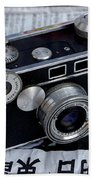Argus C3 Brick Camera Beach Towel