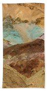 Artist's Paint Palette Abstract Beach Towel