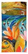 Artwork Fragment 08 Beach Towel