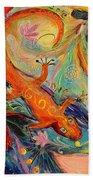 Artwork Fragment 68 Beach Towel