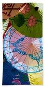 Asian Umbrellas Beach Towel