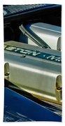 Aston Martin Db7 Engine Beach Towel
