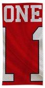 Atlanta Falcons Julio Jones Beach Towel