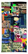 Atomic Bomb Of Purity 2c Beach Towel by David Baruch Wolk
