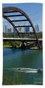 Austin Texas 360 Bridge Vert Beach Towel