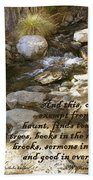 Babbling Brook William Shakespeare Quote Beach Towel