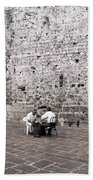 Backgammon At The Ancient Wall Beach Towel