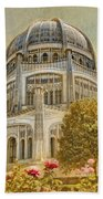 Baha'i  Temple In Wilmette Beach Towel