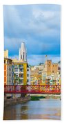 Balamory Spain Beach Towel